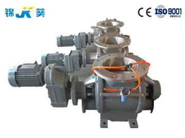 Professional Rotary Discharge Valve 1.5 Bar System And Differential Pressure