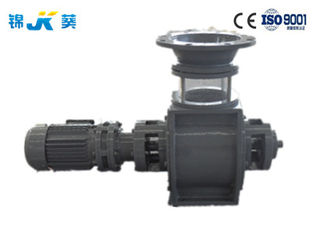 Professional Pneumatic Rotary Valve Upper Round And Below Square Flange